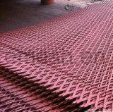 Belüftung-überzogenes perforiertes Metallblatt