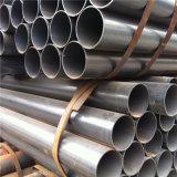Трубы из углеродистой стали Price List/Сварные стальные трубы, /черного цвета с мягким ВПВ стальную трубу