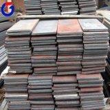 Barra plana de acero laminado en caliente, 8mm Tmt Barra de acero