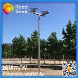 30W 5yearsの保証LEDの屋外の太陽街灯