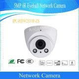 Videocamera del CCTV di obbligazione della rete del bulbo oculare di Dahua 5MP IR (IPC-HDW2531R-ZS)