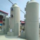 ガラス繊維FRPの空気霧の浄化タワーのスクラバー
