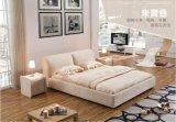 寝室の家具の寝室のベッド