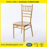 金属のChiavariの椅子の結婚式のTiffanyのモデル椅子