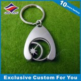 車のロゴの金属のKeychainのカスタム金属Keychain