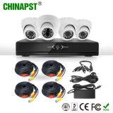 4CH de alta calidad 720p Ahd cámara CCTV DVR Kit (PST-AHDK04AL)