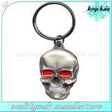 최신 Sell 3D Design Antique Metal Skull Keychain Holder