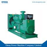 40kVA Groupe électrogène diesel de puissance électrique/couvert avec groupe électrogène insonorisé