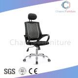 나일론 기초 (CAS-EC1858)를 가진 고품질 녹색 메시 사무실 행정상 의자