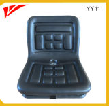 PVC 소형 Utb 보편적인 트랙터 시트