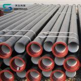 工場価格の延性がある鉄の管および付属品、ISO2531/BS En545/BS En598/BS4772