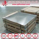 Плита алюминия T6 конкурентоспособной цены 7075