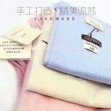Venda por grosso de Novo Estilo da Caxemira lenço de lã para o Inverno Wj10301013