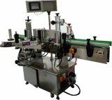中国の自動ステッカーの丸ビンの分類の機械装置