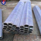 Tubo rotondo di alluminio/tubo rotondo di alluminio