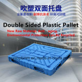 卸し売り安い二重味方された空のブロー形成のプラスチックパレット