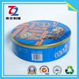 Runder Zinn-Kasten mit Nahrungsmittelgrad, Metallblechdose