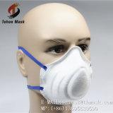 [ن95] مستهلكة ريف أنف حماية عالة نصفيّة وجه [دوست مسك]
