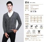 Iaque Lã/Cashmere V Pescoço Pulôver Suéter Manga Longa/vestuário/capa/artigos de malha