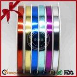 Coloridas de la cinta Mult-carrete para la decoración de Navidad de diferentes materiales