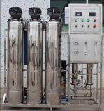 Очиститель воды обратного осмоза промышленной нержавеющей стали системы RO санитарный