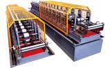 기계를 형성하는 Mutiple 가이드 레일 롤