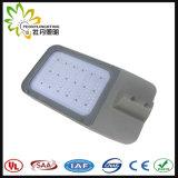 심천 LED 가로등 제조, 180W LED 거리 헤드, LED 가로등