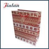 크리스마스 휴일 디자인은 선물 싸게 인쇄한 종이 봉지를 주문을 받아서 만든다