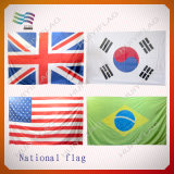 Drapeaux Nationaux Nationaux Nationaux (HYADF-AF008)