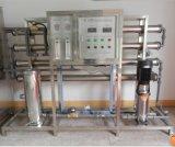 Tratamiento de aguas de /Drinking del tratamiento de aguas de la máquina del tratamiento agrícola de dos fases del RO Watre