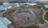 55m Diametraの最も大きい測地線ドームのテントの構造の玄関ひさし