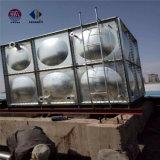 O tanque de água em aço inoxidável para combate a incêndios