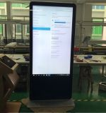 schöner Entwurf 43inch Innen-LCD-Kiosk mit IR-Note