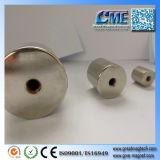 磁気アセンブリ磁気作業磁気持ち上がる装置