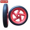Espuma de poliuretano de 14 pulgadas plana neumático de bicicleta de rueda libre