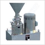 Yahhの衛生ステンレス鋼液体の混合ポンプ