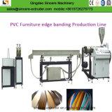 PVC家具の端バンディングシートのプロフィールの生産ライン