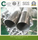 ASTM 321の316ステンレス鋼の溶接された管