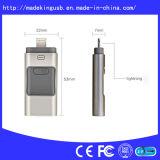 iPhone와 이동 전화를 위한 새로운 다기능 OTG USB 운전사