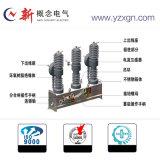 高圧ばねの支柱のタイプ回路ブレーカ