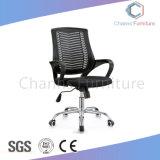 كلاسيكيّة شبكة كرسي تثبيت ملاكة كرسي تثبيت مكتب [سويفل شير] ([كس-ك185])