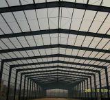 Дешевая стальная рамка для полуфабрикат здания