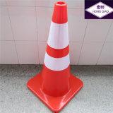 ブラジルの適用範囲が広い道路交通の安全ゴム製トラフィックの円錐形