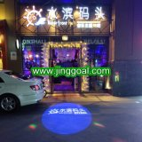 高い発電屋外LEDのロゴの投射ライト