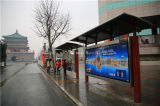Adv (HS-BS-E022)를 위한 금속 Bus Shelter