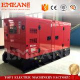 800kVA leises schalldichtes elektrisches festlegenCummins schalten Dieselgenerator an