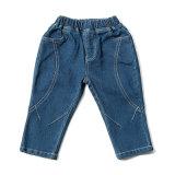 Solta a colagem de exclusivo Harém Pants Jeans para menino