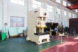 Máquina de imprensa mecânica de embreagem pneumática Jh21 C-Frame
