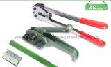 PP/Petストラップ13-19mm (P350)のためのツールを紐で縛る手動手のプラスチックポリエステル