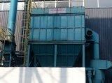 Industrie eingeschobenes Beutel-Impuls-Staub-Abbau-Gerät mit Preis